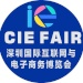China International Internet & E-commerce Expo
