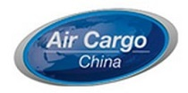 AIR CARGO CHINA 2020